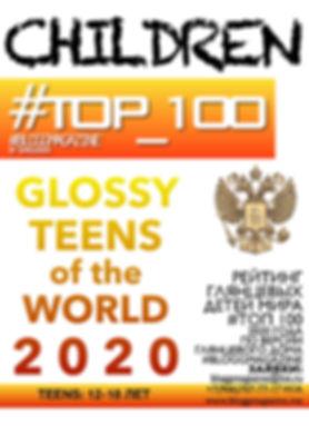 top100teens_children_bloggmagazine.jpeg