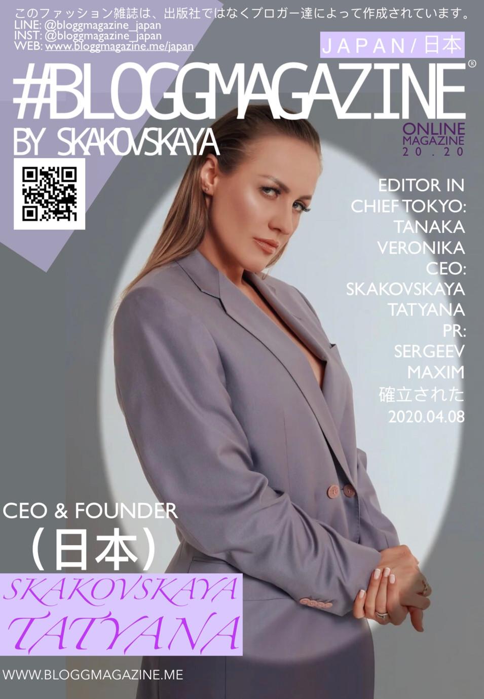 bloggmagazine_japan_skakovskaya.jpeg