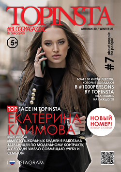 topinsta_bloggmagazine_klimova