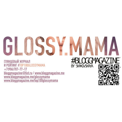 glossymama_bloggmagazine_2020.jpeg