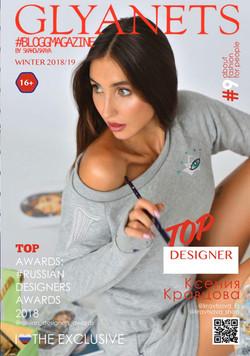 glyanets_bloggmagazine_kravtsova