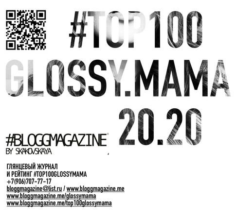 Top100_glossymama_2020_bloggmagazine.jpeg