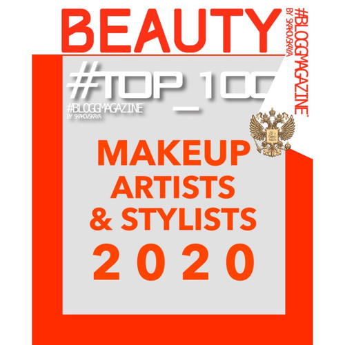 top100makeupartists.jpg