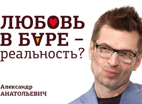 Фестиваль пива в ресторане КОЛБАСОФФ