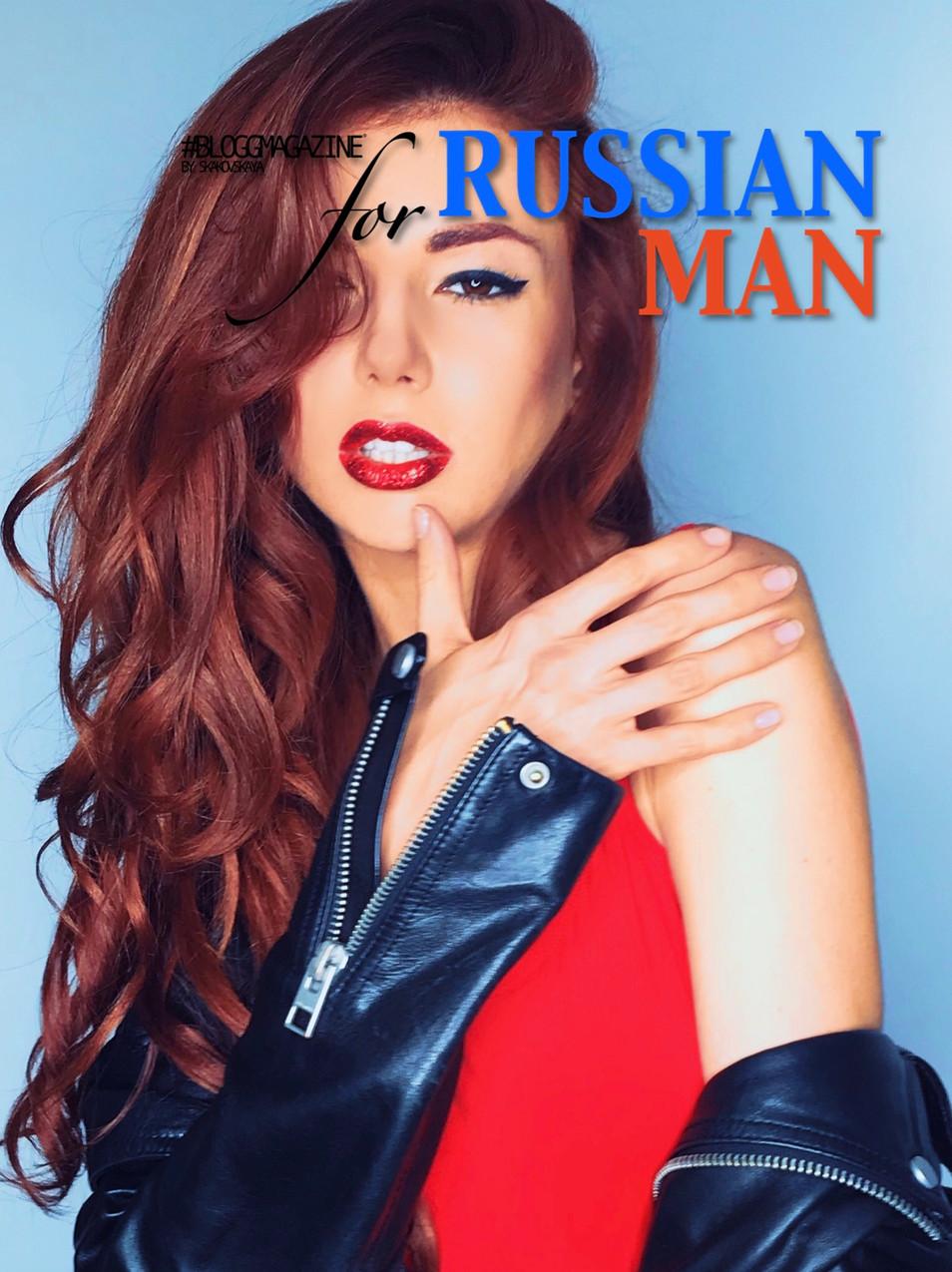 For russian man, евгения шмидт