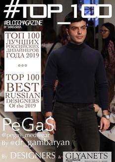 PeGaS medwear