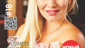 TOP BUSINESS WOMEN: Виктория Довжик / Самая известная персона LASH-индустрии