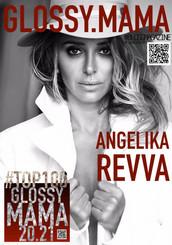 ангелика_ревва_glossymama_bloggmagazine.