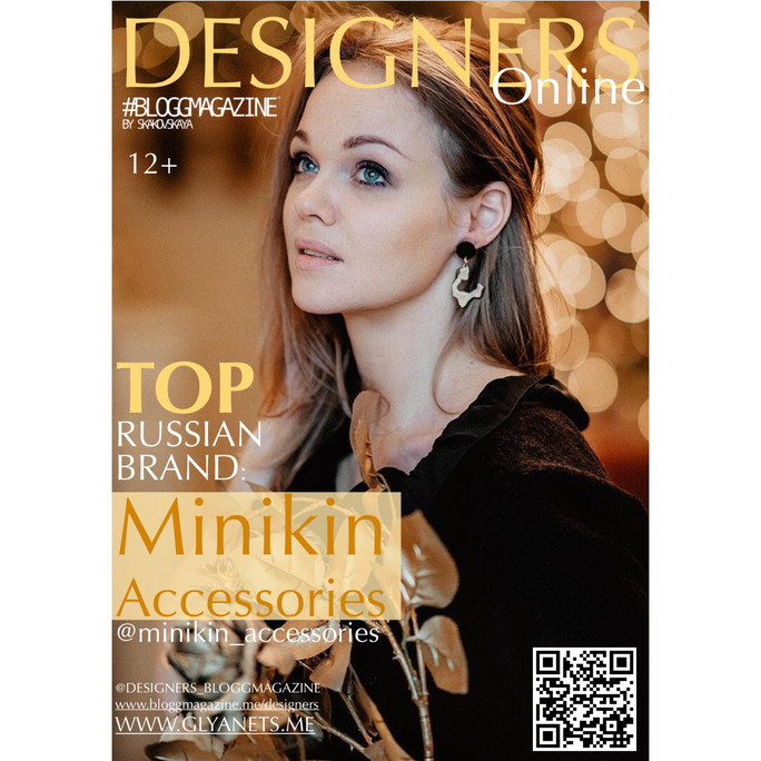 DESIGNERS online: MINIKIN accessories