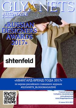 shtenfeld