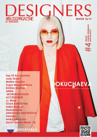 DESIGNERS #BLOGGMAGAZINE - DOKUCHAEVA