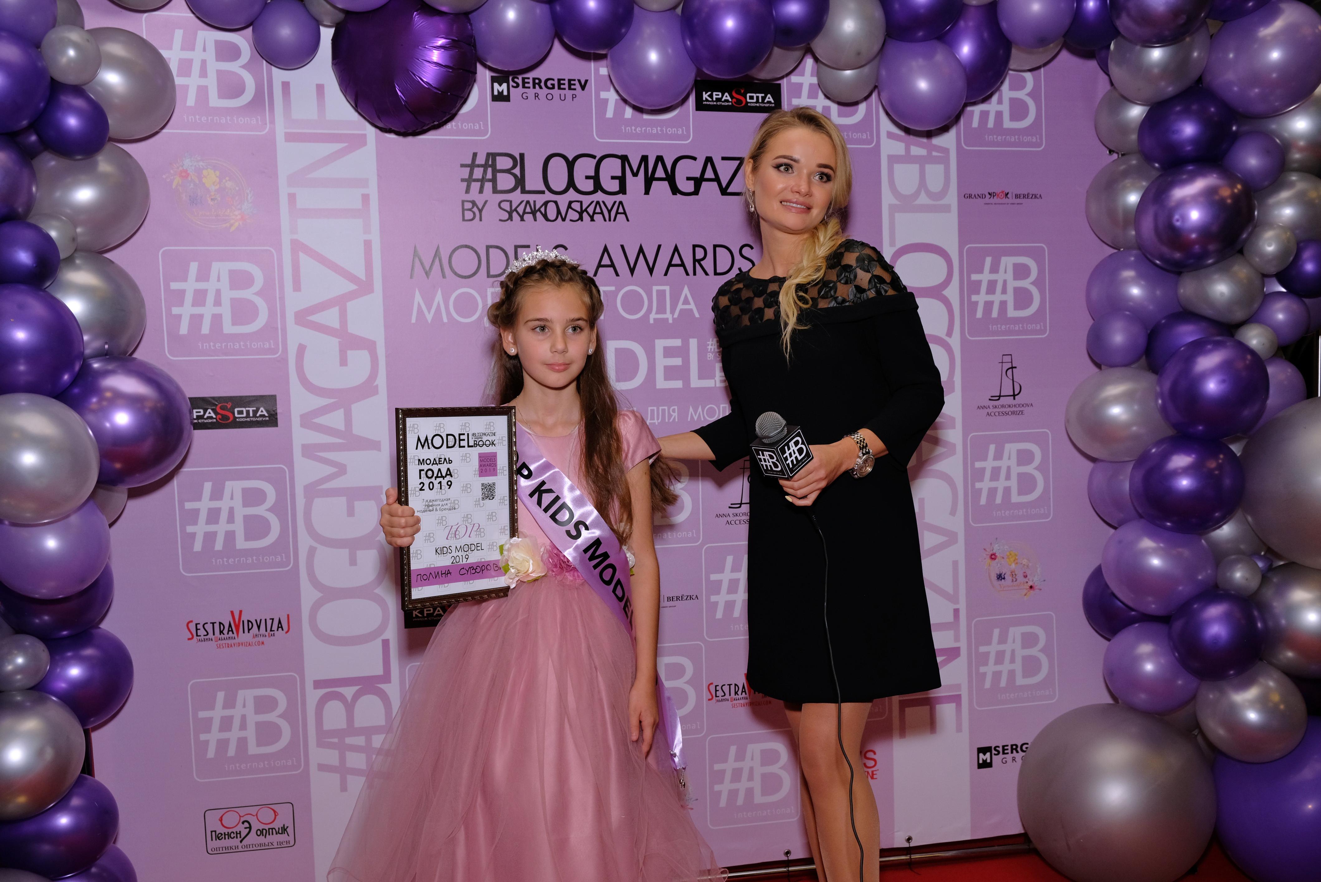 bloggmagazine_models_awards2019_10