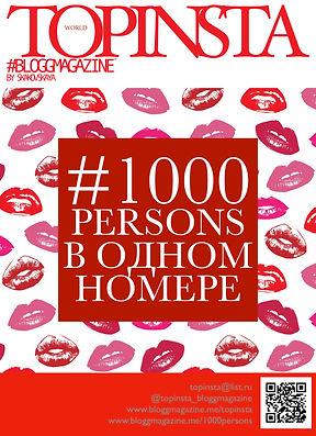 1000_persons_topinsta_bloggmagazine.jpeg