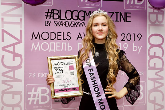 zlatapershina_bloggmagazine_models_award