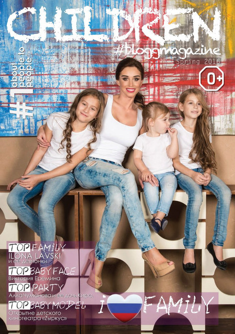#1-2015 CHILDREN #BLOGGMAGAZINE ISSUE