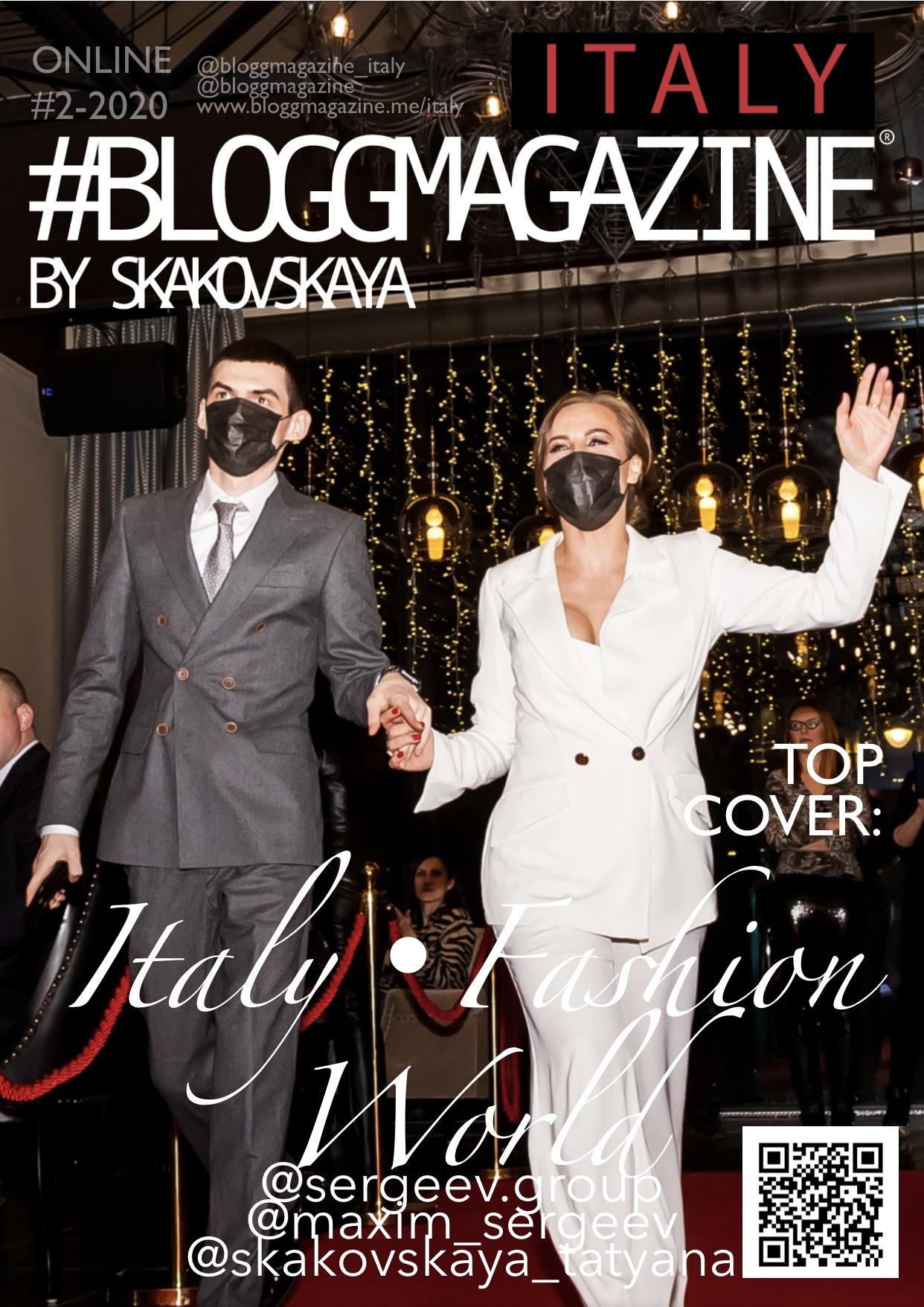 bloggmagazine_italy_online_skakovskaya_s