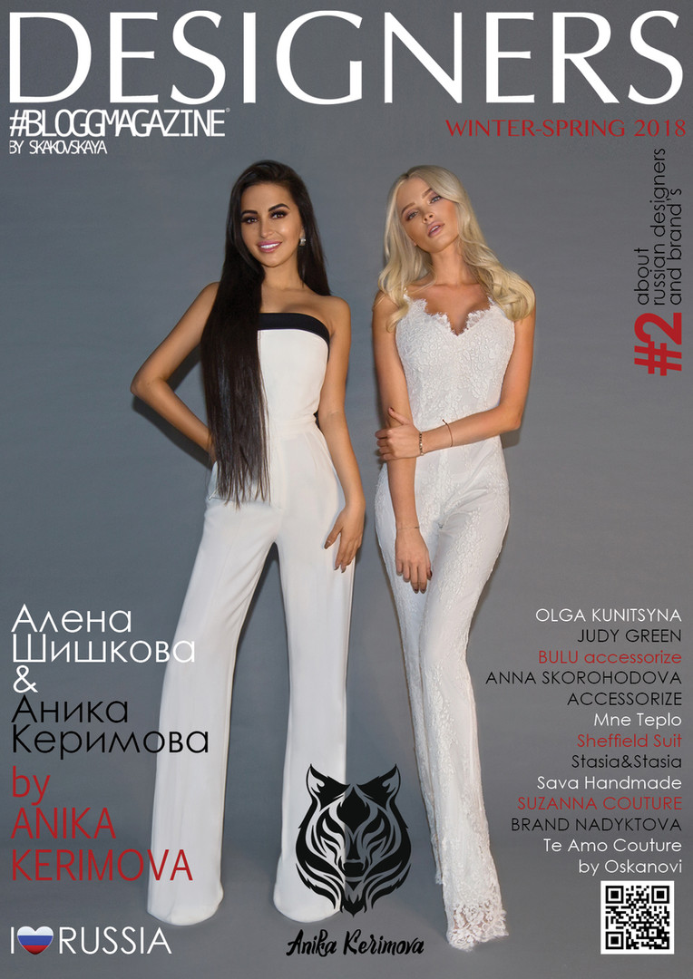 DESIGNERS - SHISHKOVA - ANIKADESIGNER