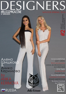 designers_bloggmagazine_alenashishkova.jpg