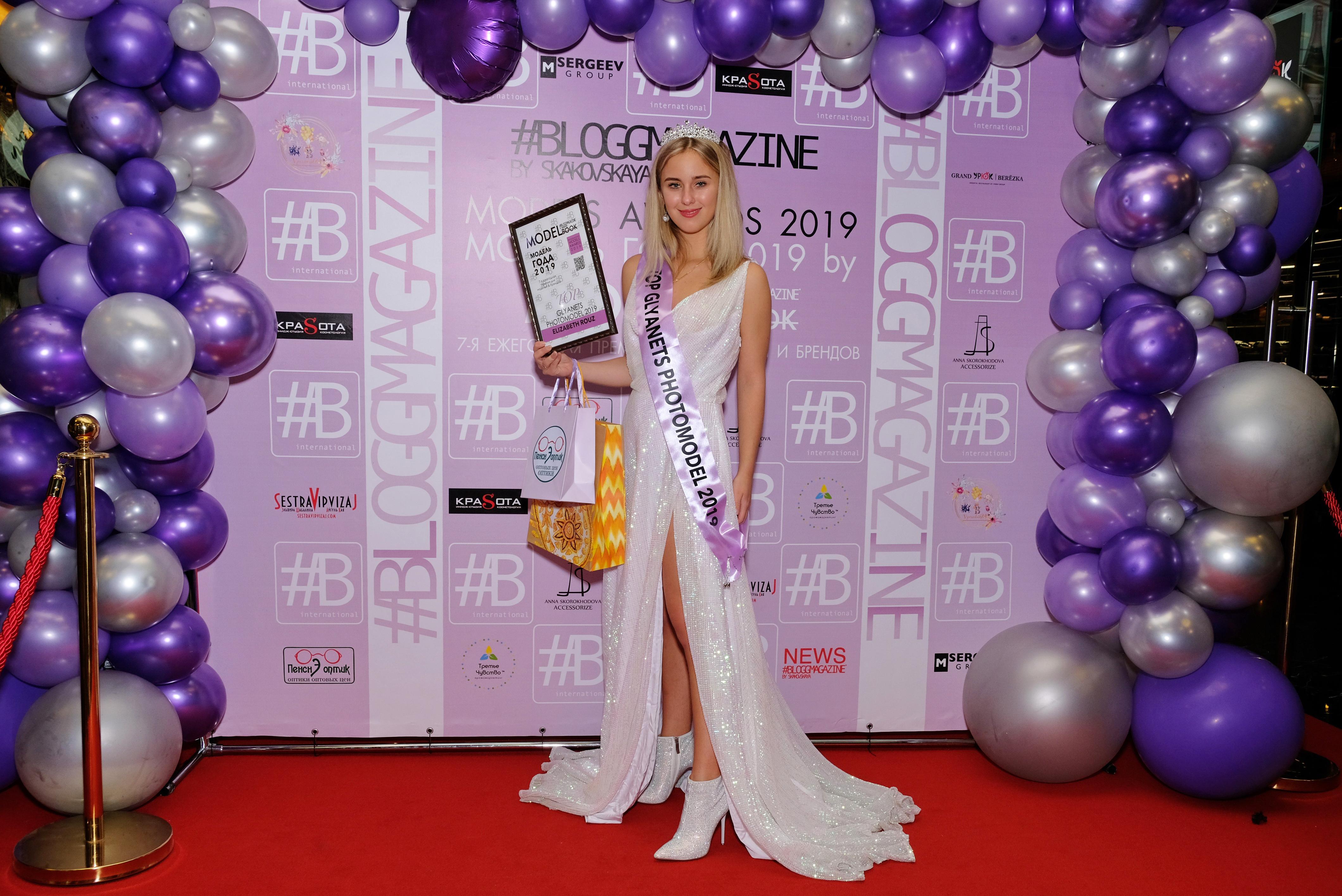 bloggmagazine_models_awards2019_4