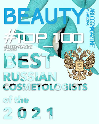 top100_best_cosmetologists_ofthe_russia_