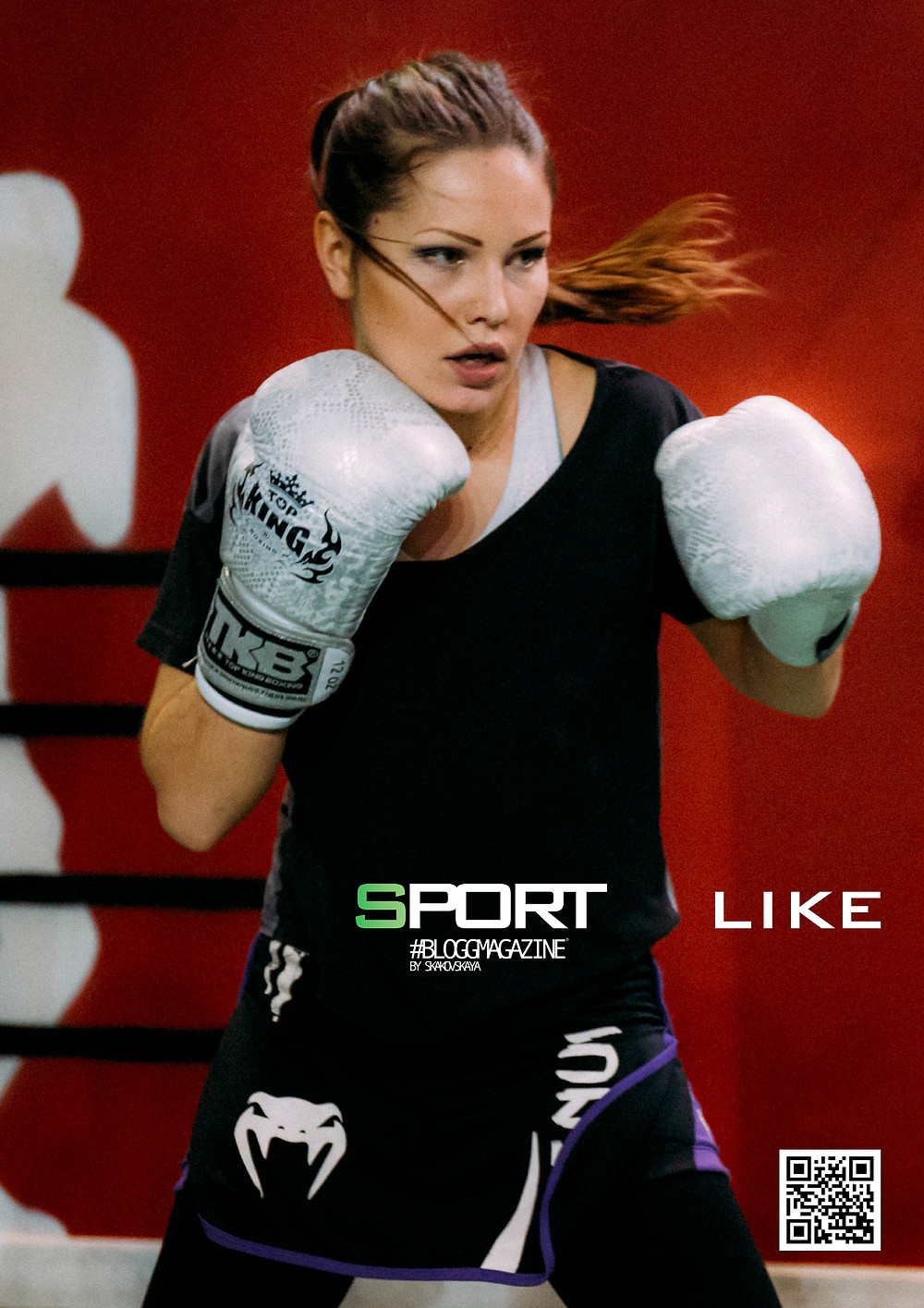 sportlike, magazine, бокс, скаковская, глянцевый журнал, bloggmagazine