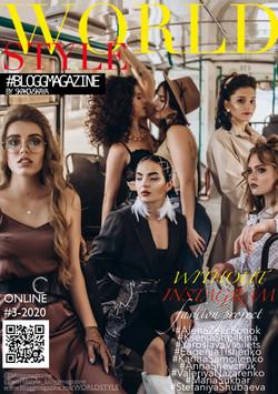 worldstyle_bloggmagazine_without_instagr