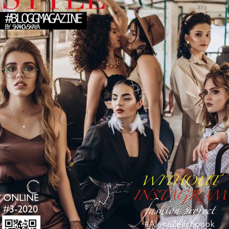 WITHOUT INSTAGRAM for #WORLDstyle_BLOGGMAGAZINE #03-2020 by Yaroslava Vasilets