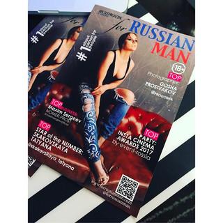 bloggmagazine, for russian man