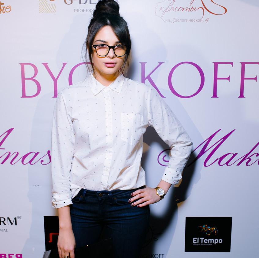 bygakoff, makeeva, bloggmagazine,