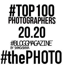 top100_photographers_thephoto_bloggmagaz