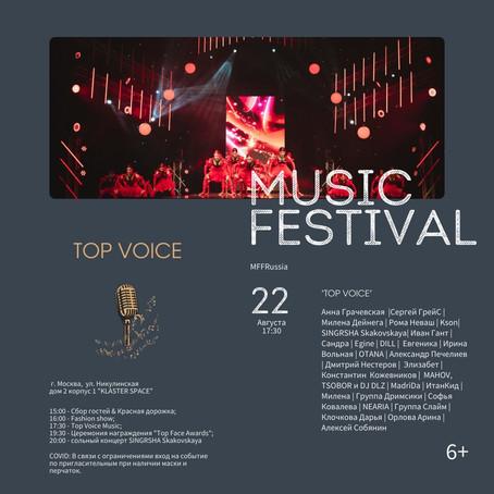 Moscow Fashion Fair 2021 и сольный концерт SINGRSHA SKAKOVSKAYA состоится 22 августа в Москве