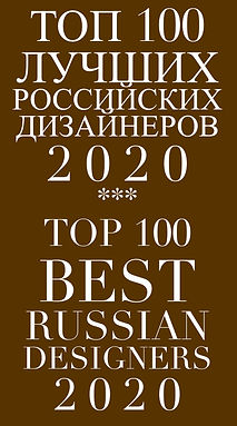 top100designers_bloggmagazine_2020.jpeg