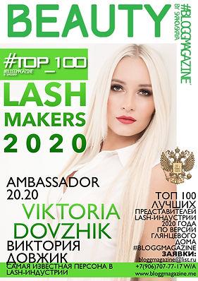 top100lashmakers2020.jpeg