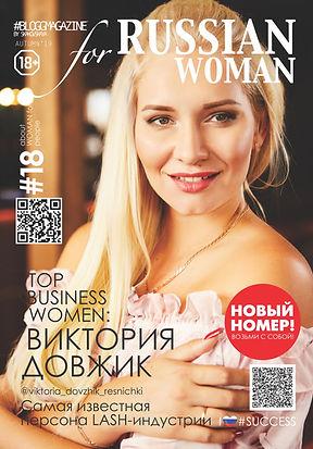 forrussianwoman_viktoriadovzhik.jpg