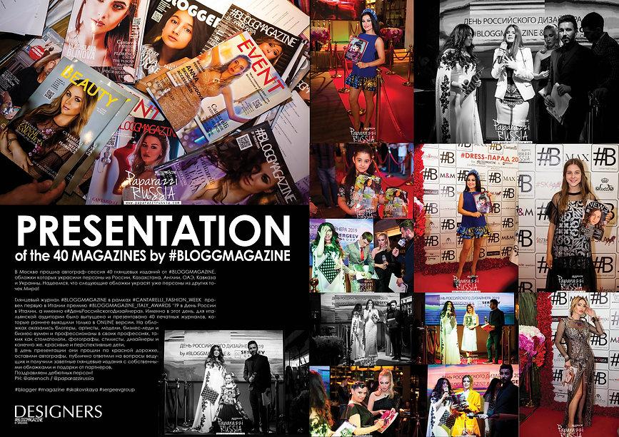 presentation_bloggmagazine.jpg
