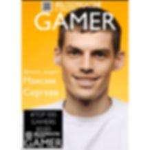 maxim_sergeev_gamer_bloggmagazine.JPG