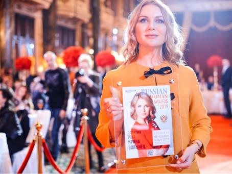 30 успешных женщин награждены премией «Глянцевая Женщина Года 2019» по версии FOR RUSSIAN WOMAN