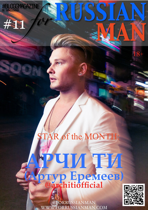 #11 FOR RUSSIAN MAN BLOGGMAGAZINE