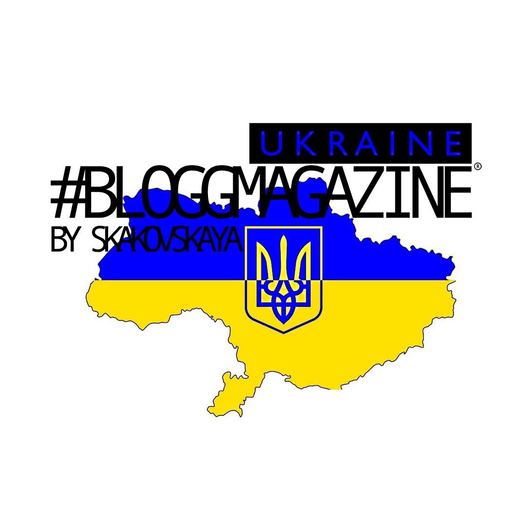 #BLOGGMAGAZINE UKRAINE