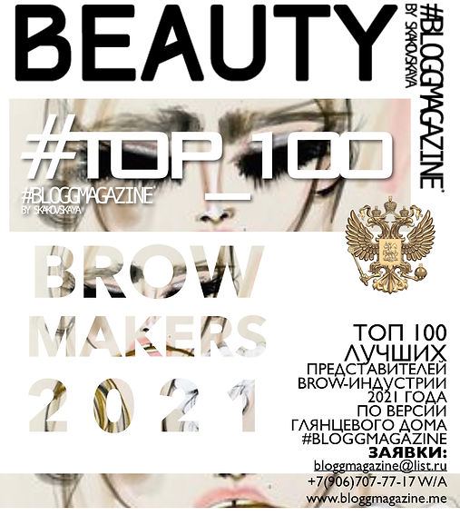 top100_browmakers_bloggmagazine.jpeg