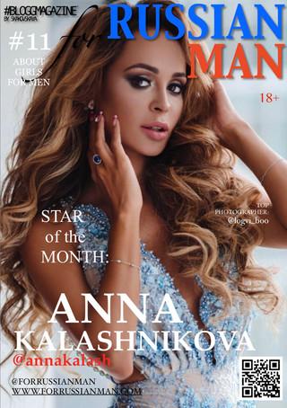 анна калашникова, bloggmagazine, for russian man