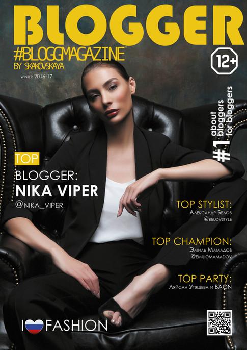 #1-2015 BLOGGER #BLOGGMAGAZINE ISSUE