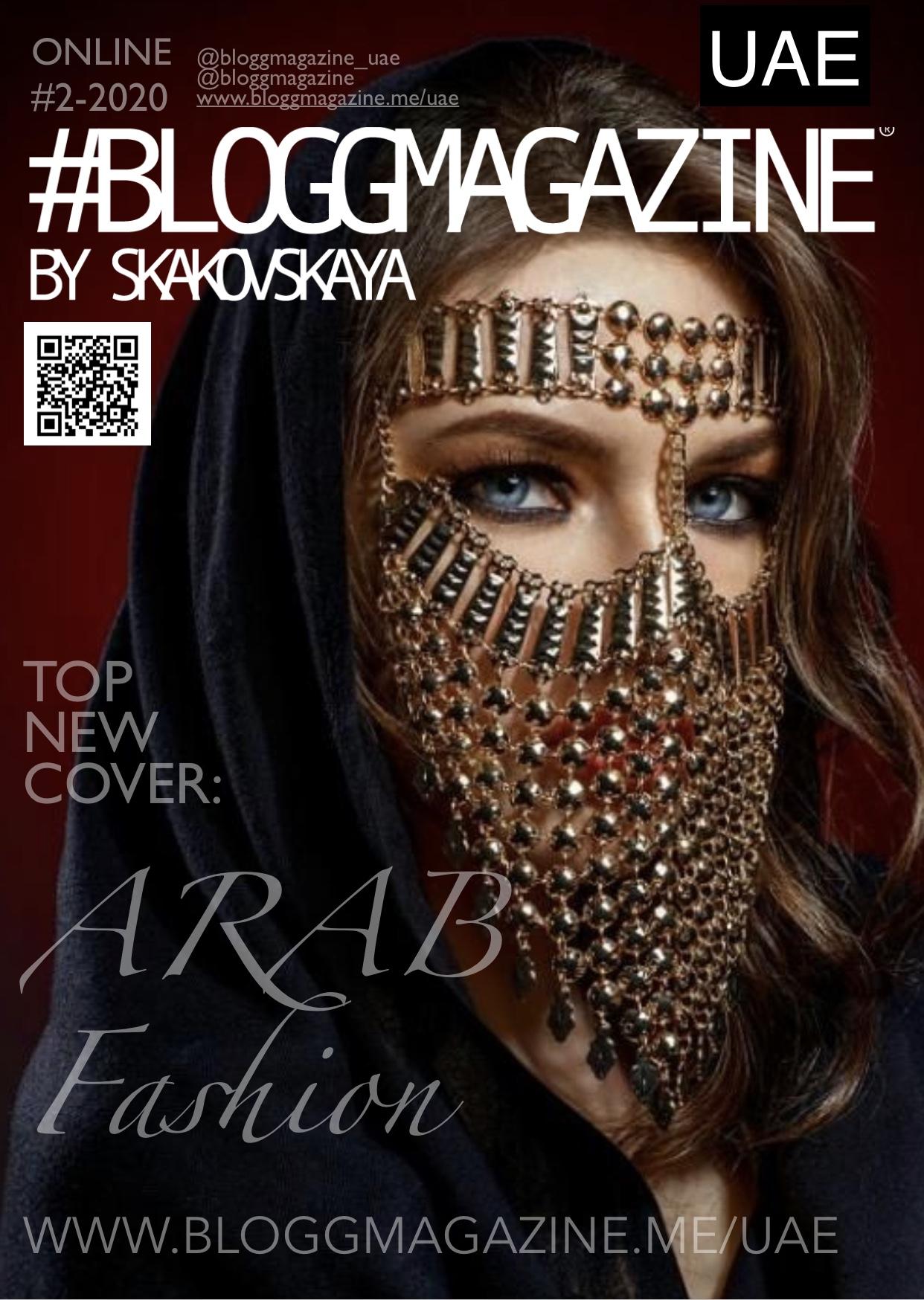 bloggmagazine_uae_dubai_online_2020