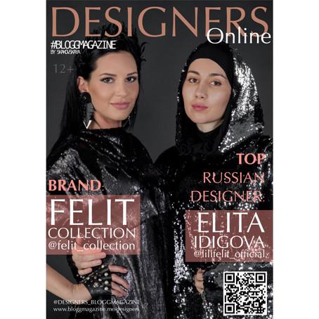 На обложке #DESIGNERS_online бренд аксессуаров из кожи @FELIT_COLLECTION