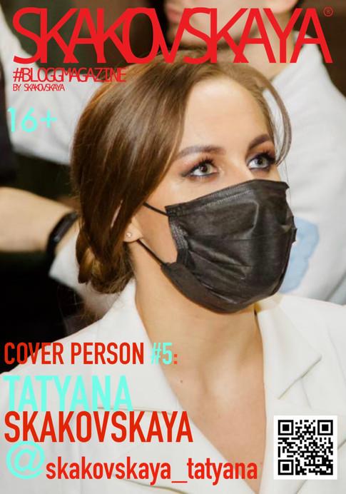 SKAKOVSKAYA #BLOGGMAGAZINE #5