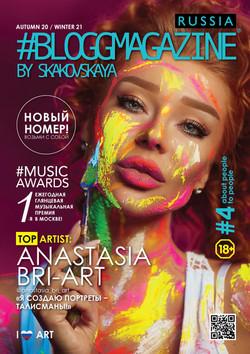 bloggmagazine_russia_anastasia_bri_art