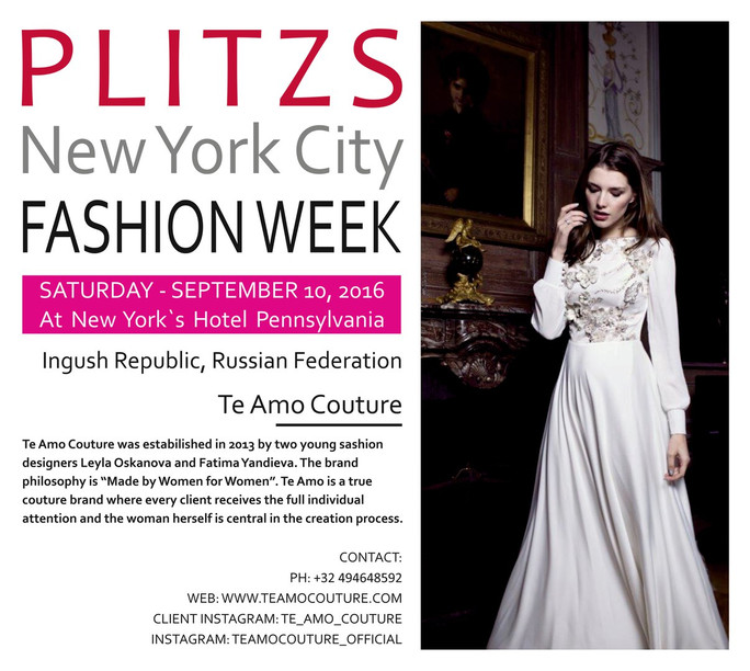 Бренд TE AMO COUTURE представит свою коллекцию на недели моды в Нью-йорке