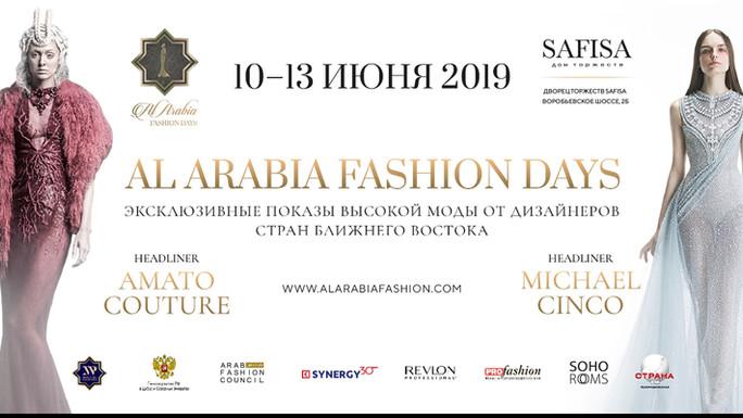 AL ARABIA FASHION DAYS in SAFISA 10-11 Июня 2019