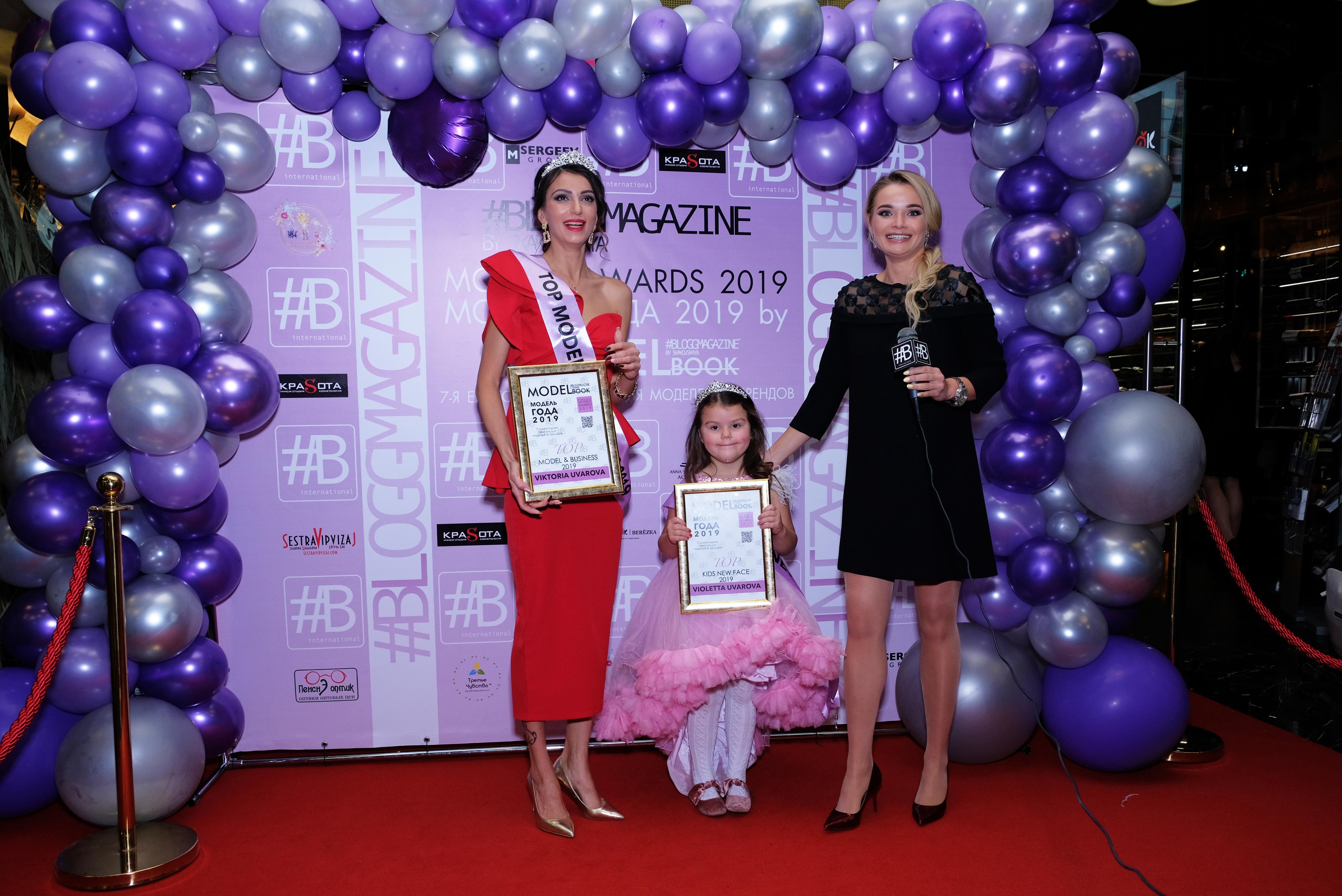 bloggmagazine_models_awards2019_7