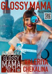 валерия_чекалина_glossymama_bloggmagazin